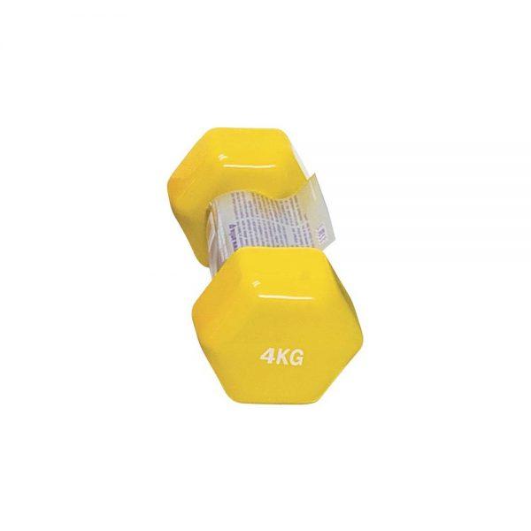 Amila Αλτηράκι Πλαστικοποιημένο 4kg