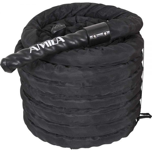 Amila Battle Rope 15m