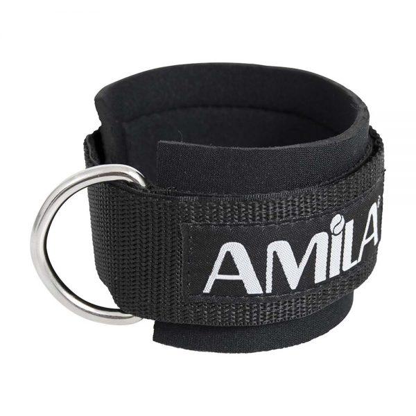 Amila Χερούλι Χειρός/Ποδιού για τα Λάστιχα Gym Tube με Click