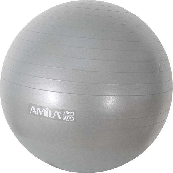 Amila Μπάλα Γυμναστικής Γκρι 65cm