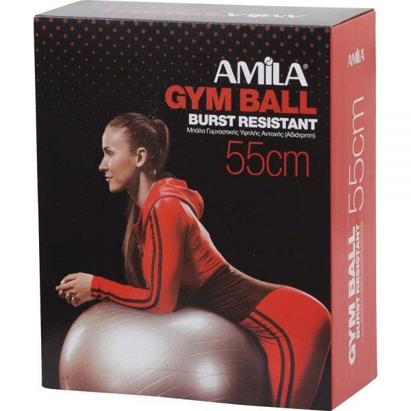 Amila Μπάλα Γυμναστικής Ροζ 55cm