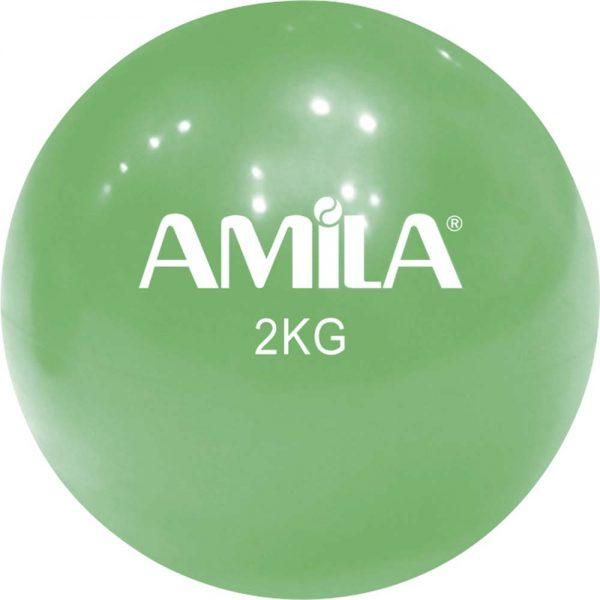 Amila Tonic Ball 13cm 2.00kg